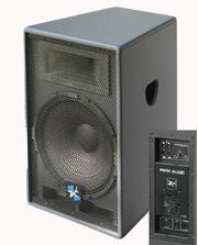 PARK AUDIO II Активный акустический комплект DELTA-S