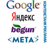 Контекстная реклама,  поисковая оптимизация