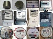 Остановка счетчика электроэнергии и газа