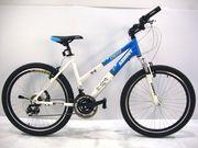 Продам новые горные велосипеды по специальным ценам.