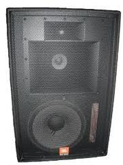 Продам акустику JBL sr4735x