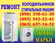 Ремонт Стиральных Машин Винница. РЕМОНТ стиральной машины в Виннице
