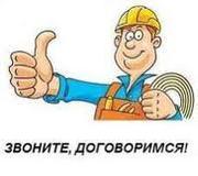ЭЛЕКТРИК В ВИННИЦЕ.КАЧЕСТВЕНО, ГАРАНТИЯ