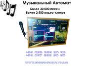 Продаем музыкальные аппараты,  купить музыкальный автомат в Украине