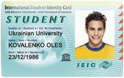 Оформим школьникам и студентам Международное удостоверение ISIC