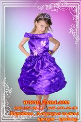 Детское нарядное платье - www.Лина.com
