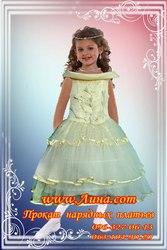 Продам красивое выпускное платье. Нарядное платье для девочки.