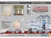 Strait-Flex Украина- ленты,  заплатки,  уголки для гипсокартона.