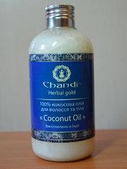 Натуральное «Кокосовое масло» для волос от ТМ Chandi