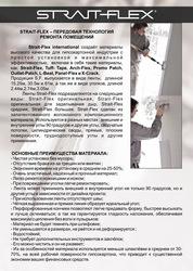 Отделочные материалы для гипсокартонных конструкций ( уголки,  ленты).
