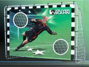 Футбольные ворота для отработки ударов.