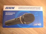 Микрофон для караоке системы BBK(DM-130)