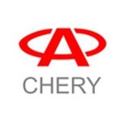 Выкупим автомобили Chery,  Geely после ДТП.
