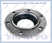 Корпус уплотнений Т-25А,  Т-16М  (А25.39.120)