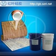 Силиконовая резина для ручной работы,силикон для ручной работы,  силико
