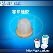 гель кремниевой кислоты для печати