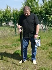 Антенна- Super Sensor- к  Георадару-  Rover deLuxe