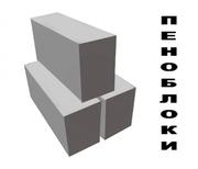 Пеноблок(ПЕНОБЕТОН) стеновой 20х30х60 см Винница