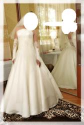 продам свадебное платья очень красивое