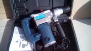 Продам новый перфоратор Ворскла ПМЗ 1050-26