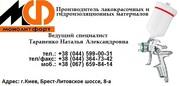 Эмаль *ОС-5103*== краска ОС-5103+ эмаль ОС 5103* химстойкая ОС-5103 ку