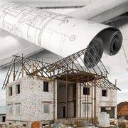 ТОВ Перше приватне БТІ  оформлення нерухомості Вінниця(097)255-96-69