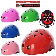 Защитный шлем Profi MS0823