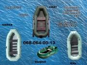 Продажа лодок лисичанок надувных резиновых и пвх лодок