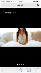 Продам шикарное свадебное платье. Не венчаное