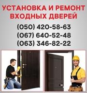 Металлические входные двери Винница,  входные двери купить.