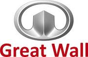 Автозапчасти для внедорожников Грэйт Волл: GW SAFE [Сэйф],  GW Pegasus