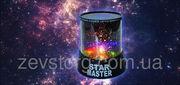 Ночник - проектор Звёздное небо Star Master
