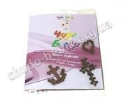 Комплект для бисероплетения Модні підвіски (15 фигурок)