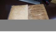 Продаю старинные религиозные книги