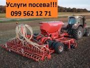 услуги посева зерновых кукурузы подсолнуха аренда сеялки Запорожье