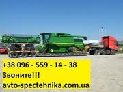 перевозка комбайна трактора сельхозтехники Запорожье