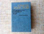 А.Н. Толстой – Эмигранты. Повести и рассказы