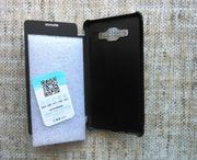 Чехол Samsung Galaxy A5 2015 (A500)
