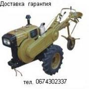 Мотоблоки   мини трактора