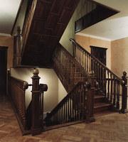 Лестницы,  сходи,  лестница