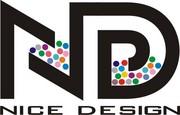 Сайты: разработка,  дизайн,  обслуживание. Nice Design studio.