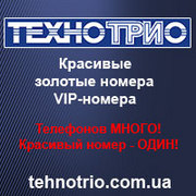 Красивые золотые номера Киевстар,  МТС,  Билайн,  Лайф,  Диджус